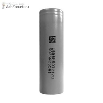 Аккумулятор LG INR21700 M50 Li-Ion 3.7V 5000mAh (без защиты)