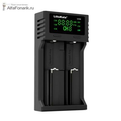 Универсальное зарядное устройство LiitoKala Lii-S2 Li-Ion, Ni-MH