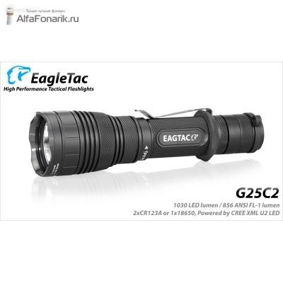 Светодиодный фонарь EagleTac G25C2 MKII Kit XM-L2 1180-Люмен 13 режимов 1-2x18650