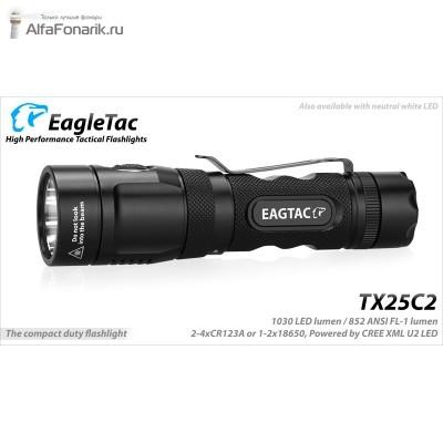 Светодиодный фонарь EagleTac TX25C2 Kit XM-L2 1180-Люмен 10 режимов 1-2x18650