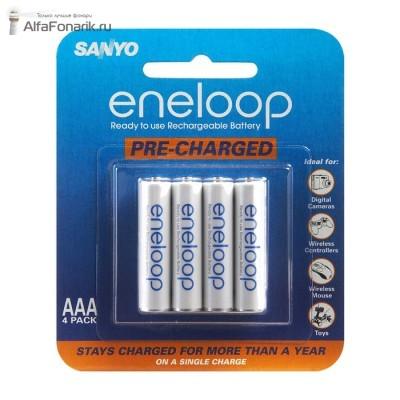 Аккумулятор Sanyo Eneloop AAA Ni-Mh 800mAh HR-4UTGB (1шт)