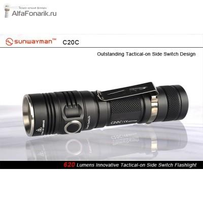 Светодиодный фонарь Sunwayman C20C XM-L2 620-Люмен 6 режимов 1x18650