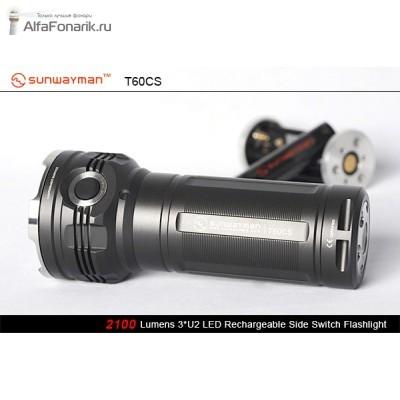 Светодиодный фонарь Sunwayman T60CS 3*XM-L2 2394-Люмен 6 режимов 3x18650