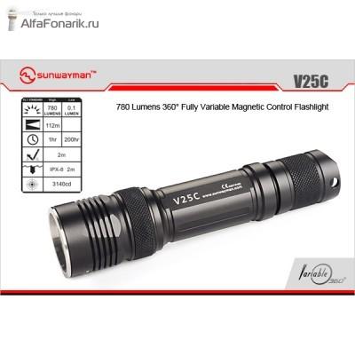 Светодиодный фонарь Sunwayman V25C XM-L2 780-Люмен Плавная регулировка яркости 1x18650